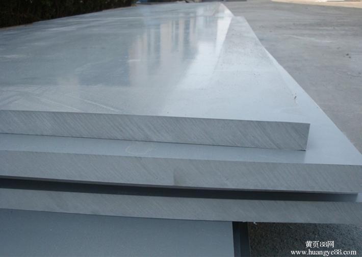 水泥磚塑料托板